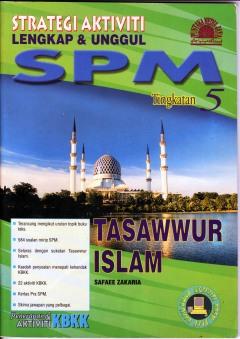 Buku Kerja Strategi Tasawwur Islam Tingkatan 5
