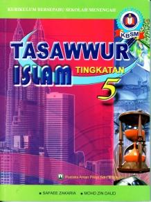 Buku Teks ini telah ditulis pada tahun 2003